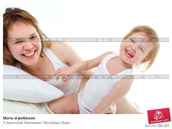 Мать и ребенок, фото № 282361, снято 11 декабря 2007 г. (c) Анатолий Типляшин / Фотобанк Лори