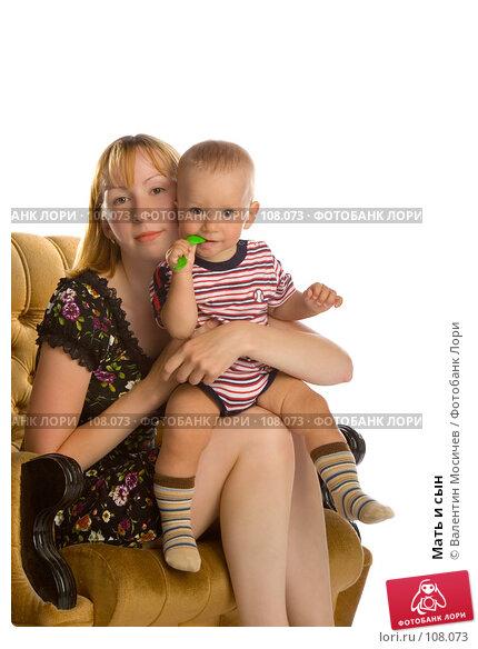 Мать и сын, фото № 108073, снято 29 июля 2007 г. (c) Валентин Мосичев / Фотобанк Лори