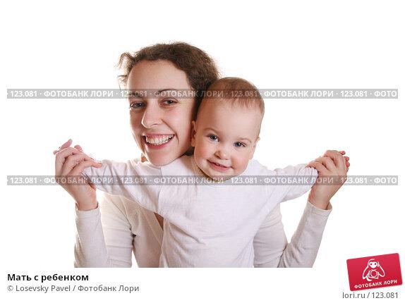 Мать с ребенком, фото № 123081, снято 15 марта 2006 г. (c) Losevsky Pavel / Фотобанк Лори