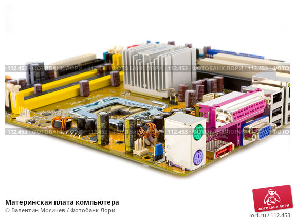 Купить «Материнская плата компьютера», фото № 112453, снято 2 февраля 2007 г. (c) Валентин Мосичев / Фотобанк Лори