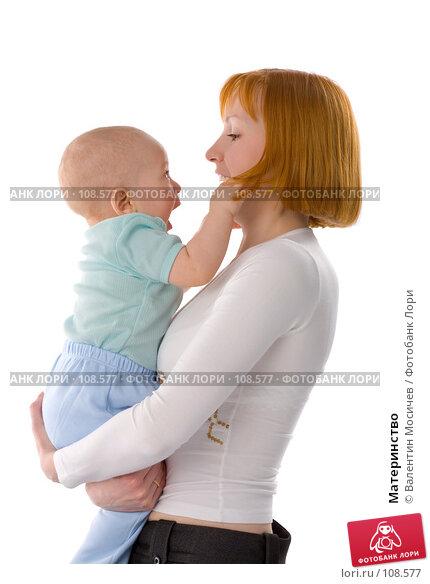 Купить «Материнство», фото № 108577, снято 8 мая 2007 г. (c) Валентин Мосичев / Фотобанк Лори