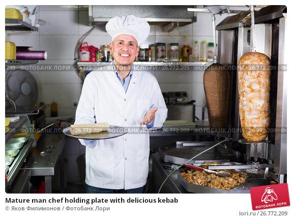Mature man chef holding plate with delicious kebab, фото № 26772209, снято 26 сентября 2017 г. (c) Яков Филимонов / Фотобанк Лори