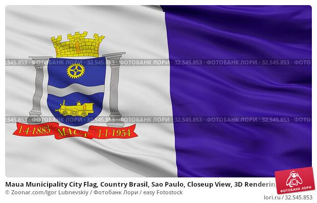 Купить «Maua Municipality City Flag, Country Brasil, Sao Paulo, Closeup View, 3D Rendering», фото № 32545853, снято 7 декабря 2019 г. (c) easy Fotostock / Фотобанк Лори