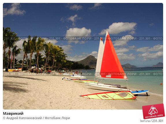 Купить «Маврикий», фото № 231301, снято 25 августа 2007 г. (c) Андрей Каплановский / Фотобанк Лори