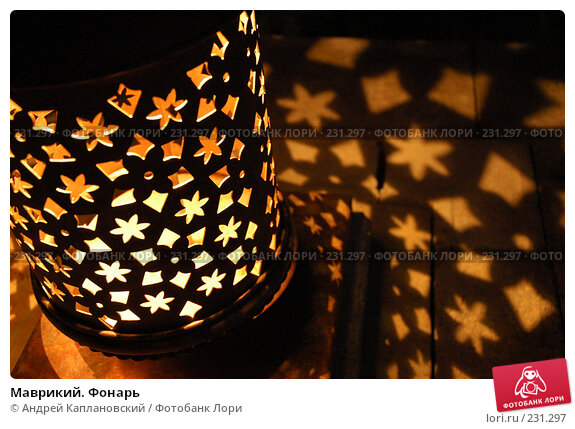 Маврикий. Фонарь, фото № 231297, снято 24 августа 2007 г. (c) Андрей Каплановский / Фотобанк Лори