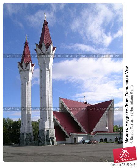 Мечеть-медресе Ляля-Тюльпан в Уфе, фото № 315045, снято 20 сентября 2004 г. (c) Борис Панасюк / Фотобанк Лори