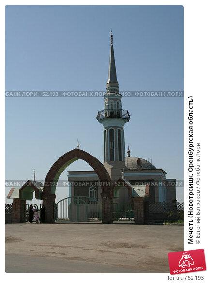 Мечеть (Новотроицк, Оренбургская область), фото № 52193, снято 27 мая 2007 г. (c) Евгений Батраков / Фотобанк Лори