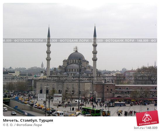 Купить «Мечеть. Стамбул. Турция», фото № 148009, снято 13 апреля 2007 г. (c) Екатерина Овсянникова / Фотобанк Лори