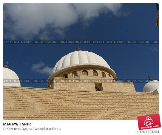 Мечеть.Тунис, фото № 123461, снято 21 сентября 2007 г. (c) Колчева Ольга / Фотобанк Лори
