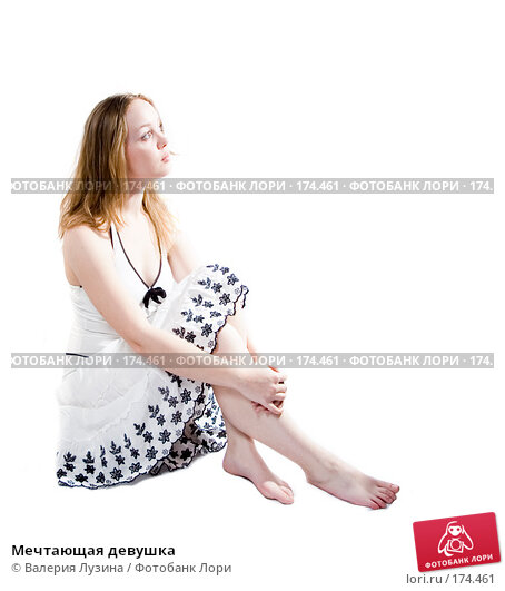 Мечтающая девушка, фото № 174461, снято 21 декабря 2007 г. (c) Валерия Потапова / Фотобанк Лори