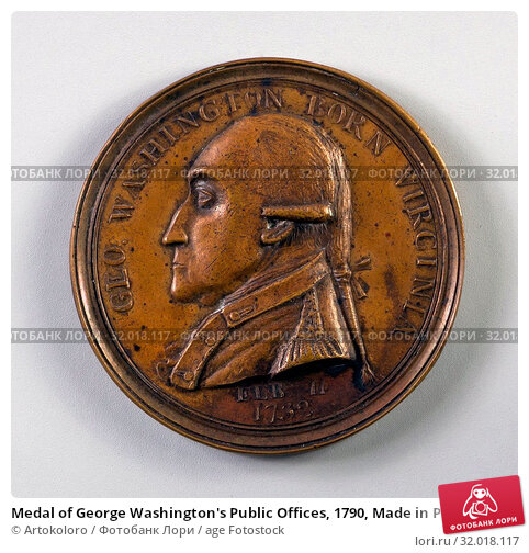 Купить «Medal of George Washington's Public Offices, 1790, Made in Philadelphia, Pennsylvania, United States, American, Gilt bronze, Diam. 1 7/8 in. (4.8 cm),...», фото № 32018117, снято 23 сентября 2016 г. (c) age Fotostock / Фотобанк Лори