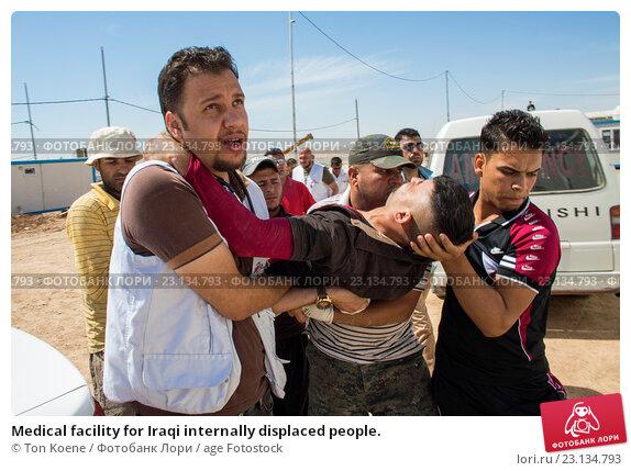 Купить «Medical facility for Iraqi internally displaced people.», фото № 23134793, снято 8 мая 2016 г. (c) age Fotostock / Фотобанк Лори