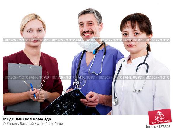 Медицинская команда, фото № 187505, снято 18 января 2008 г. (c) Коваль Василий / Фотобанк Лори
