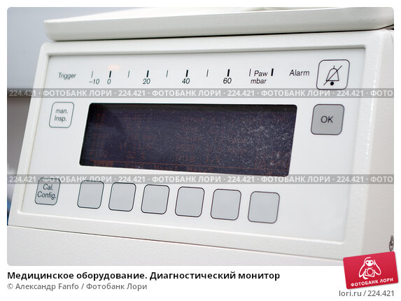 Медицинское оборудование. Диагностический монитор, фото № 224421, снято 25 октября 2016 г. (c) Александр Fanfo / Фотобанк Лори