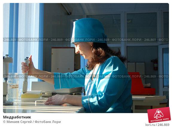 Медработник, фото № 246869, снято 7 марта 2007 г. (c) Минаев Сергей / Фотобанк Лори