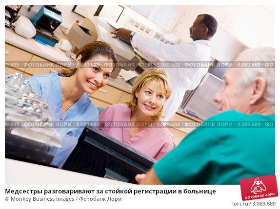Рассказы врач и медсестра 21 фотография