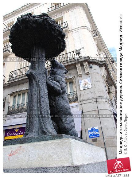 Медведь и земляничное дерево. Символ города Мадрид. Испания, фото № 271665, снято 22 апреля 2008 г. (c) Екатерина Овсянникова / Фотобанк Лори