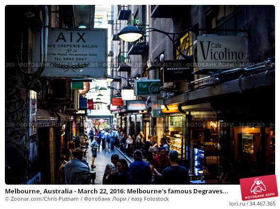 Melbourne, Australia - March 22, 2016: Melbourne's famous Degraves... Стоковое фото, фотограф Zoonar.com/Chris Putnam / easy Fotostock / Фотобанк Лори
