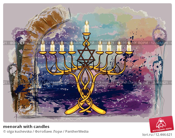 Купить «menorah with candles», иллюстрация № 12444621 (c) PantherMedia / Фотобанк Лори