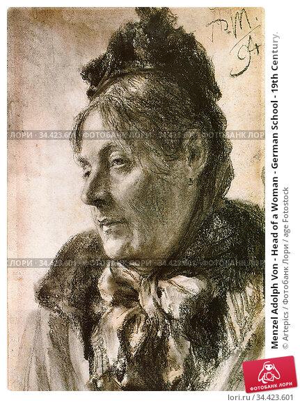 Menzel Adolph Von - Head of a Woman - German School - 19th Century. Редакционное фото, фотограф Artepics / age Fotostock / Фотобанк Лори