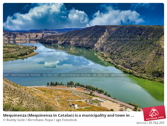 Mequinenza (Mequinensa in Catalan) is a municipality and town in ... Стоковое фото, фотограф Ruddy Gold / age Fotostock / Фотобанк Лори