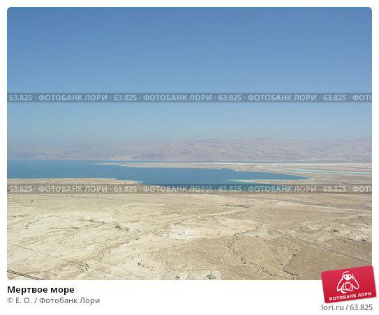 Купить «Мертвое море», фото № 63825, снято 25 сентября 2005 г. (c) Екатерина Овсянникова / Фотобанк Лори