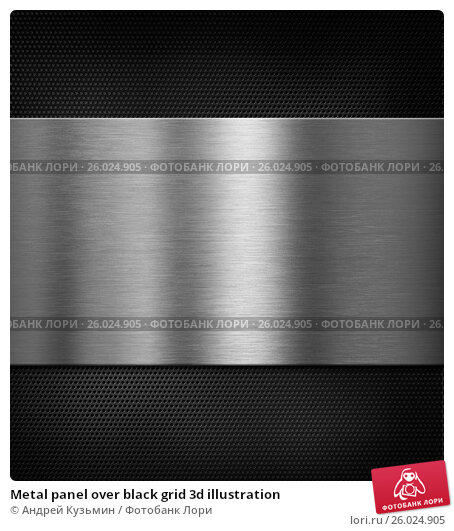 Купить «Metal panel over black grid 3d illustration», иллюстрация № 26024905 (c) Андрей Кузьмин / Фотобанк Лори