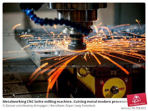 Metalworking CNC lathe milling machine. Cutting metal modern processing... Стоковое фото, фотограф Zoonar.com/Andrey Armyagov / easy Fotostock / Фотобанк Лори