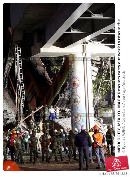 MEXICO CITY, MEXICO - MAY 4: Rescuers carry out work to rescue the... Редакционное фото, фотограф Eyepix / WENN / age Fotostock / Фотобанк Лори