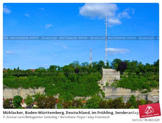 Mühlacker, Baden-Württemberg, Deutschland, im Frühling, Senderanlage... Стоковое фото, фотограф Zoonar.com/Bildagentur Geduldig / easy Fotostock / Фотобанк Лори