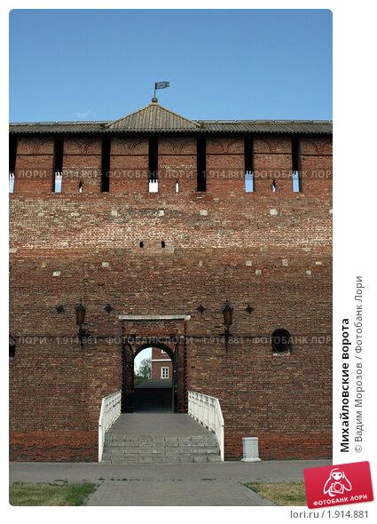Купить «Михайловские ворота», фото № 1914881, снято 5 июля 2010 г. (c) Вадим Морозов / Фотобанк Лори