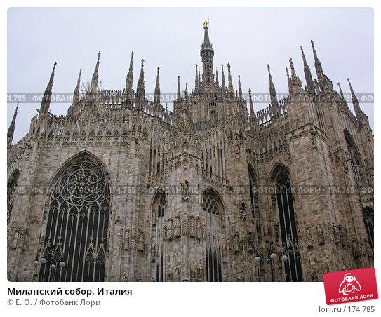 Купить «Миланский собор. Италия», фото № 174785, снято 12 января 2008 г. (c) Екатерина Овсянникова / Фотобанк Лори