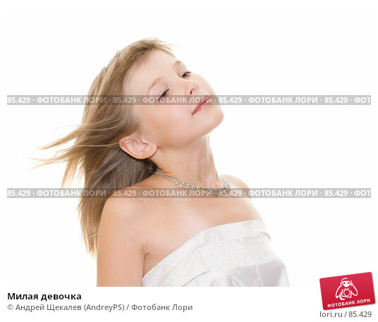 Милая девочка, фото № 85429, снято 7 августа 2007 г. (c) Андрей Щекалев (AndreyPS) / Фотобанк Лори