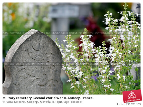 Military cemetery. Second World War II. Annecy. France. Стоковое фото, фотограф Pascal Deloche / Godong / age Fotostock / Фотобанк Лори