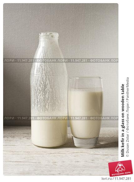 Купить «Milk kefir in a glass on wooden table», фото № 11947281, снято 19 ноября 2018 г. (c) PantherMedia / Фотобанк Лори