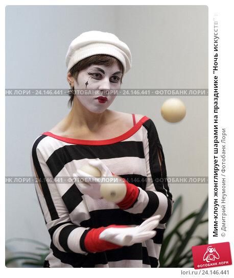 """Купить «Мим-клоун жонглирует шарами на празднике """"Ночь искусств"""" в Картинной галерее города Балашиха», эксклюзивное фото № 24146441, снято 4 ноября 2016 г. (c) Дмитрий Неумоин / Фотобанк Лори"""