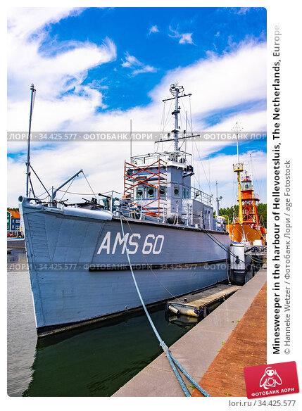 Minesweeper in the harbour of Hellevoetsluis, The Netherlands, Europe. Стоковое фото, фотограф Hanneke Wetzer / age Fotostock / Фотобанк Лори