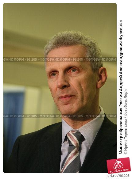 Министр образования России Андрей Александрович Фурсенко, эксклюзивное фото № 96205, снято 10 октября 2007 г. (c) Ирина Терентьева / Фотобанк Лори