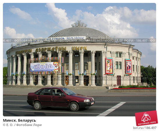 Минск. Беларусь, фото № 186497, снято 17 июля 2005 г. (c) Екатерина Овсянникова / Фотобанк Лори