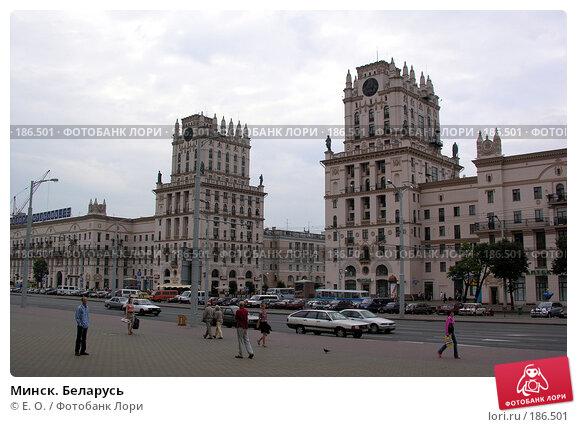 Купить «Минск. Беларусь», фото № 186501, снято 21 июля 2005 г. (c) Екатерина Овсянникова / Фотобанк Лори