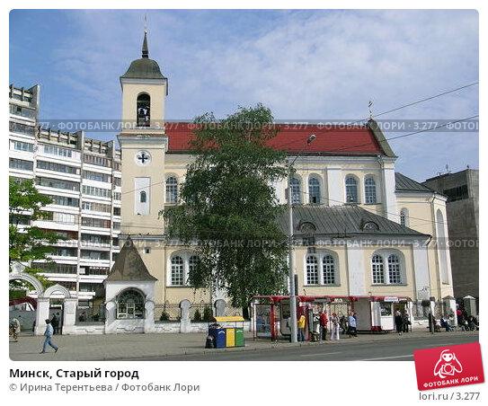 Минск, Старый город, эксклюзивное фото № 3277, снято 4 июля 2004 г. (c) Ирина Терентьева / Фотобанк Лори