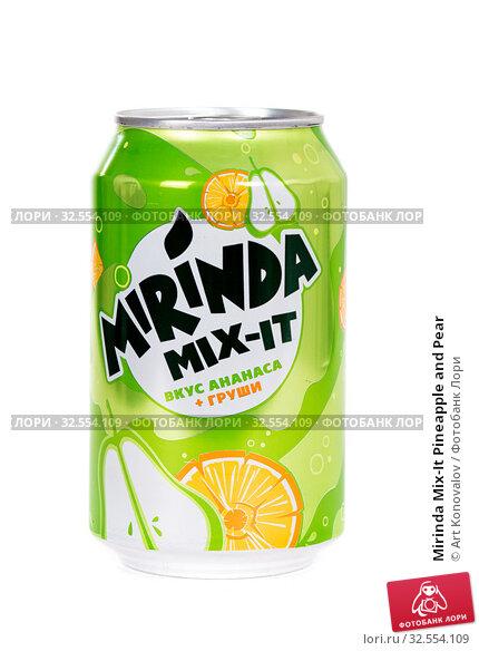 Купить «Mirinda Mix-It Pineapple and Pear», фото № 32554109, снято 30 ноября 2019 г. (c) Art Konovalov / Фотобанк Лори