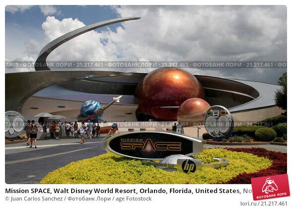 walt disney worlds mission