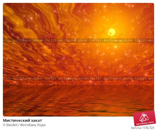 Мистический закат, иллюстрация № 170721 (c) ElenArt / Фотобанк Лори