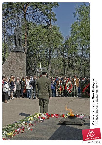 Митинг в честь Дня Победы, фото № 28313, снято 9 мая 2006 г. (c) Ольга Шаран / Фотобанк Лори