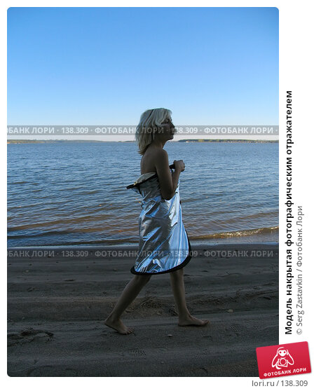 Модель накрытая фотографическим отражателем, фото № 138309, снято 18 сентября 2005 г. (c) Serg Zastavkin / Фотобанк Лори