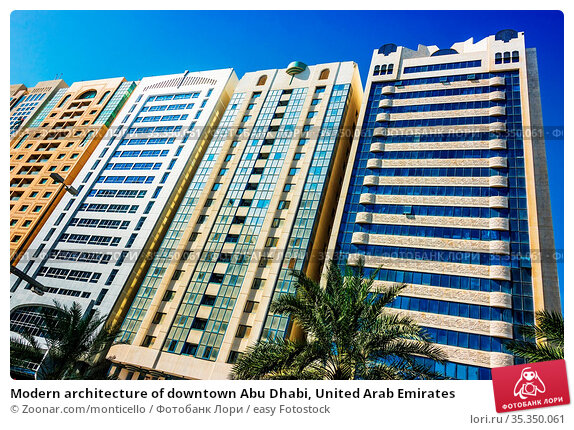 Modern architecture of downtown Abu Dhabi, United Arab Emirates. Стоковое фото, фотограф Zoonar.com/monticello / easy Fotostock / Фотобанк Лори
