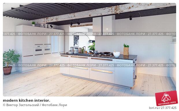 Купить «modern kitchen interior.», фото № 27377425, снято 22 января 2018 г. (c) Виктор Застольский / Фотобанк Лори