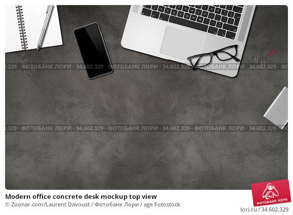 Modern office concrete desk mockup top view. Стоковое фото, фотограф Zoonar.com/Laurent Davoust / age Fotostock / Фотобанк Лори
