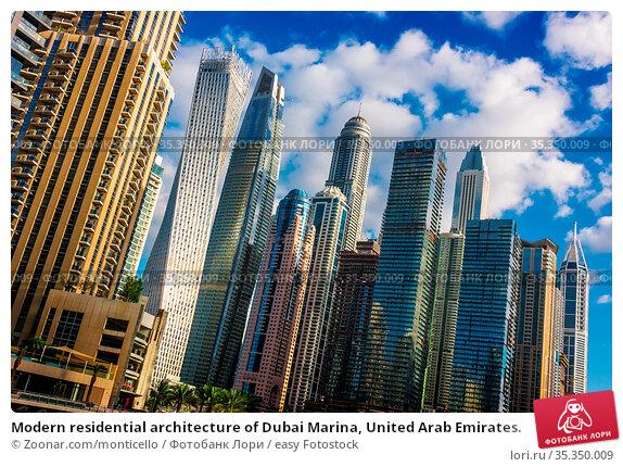 Modern residential architecture of Dubai Marina, United Arab Emirates. Стоковое фото, фотограф Zoonar.com/monticello / easy Fotostock / Фотобанк Лори